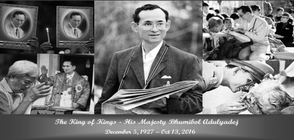 König Bhumibol Memorial Day