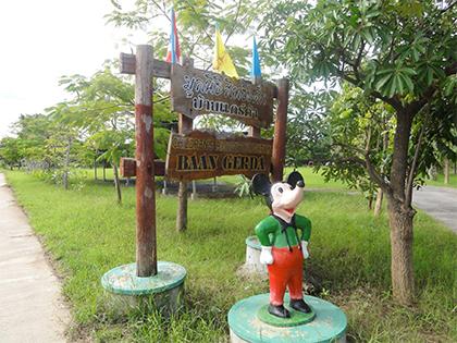 Antoniuskolleg in Bangkok und Baan Gerda
